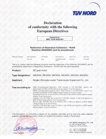 专利技术名称2